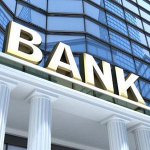 Банки Софийска