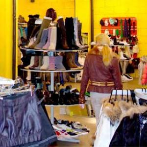 Магазины одежды и обуви Софийска