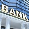 Банки в Софийске