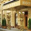 Гостиницы в Софийске