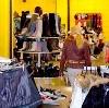 Магазины одежды и обуви в Софийске